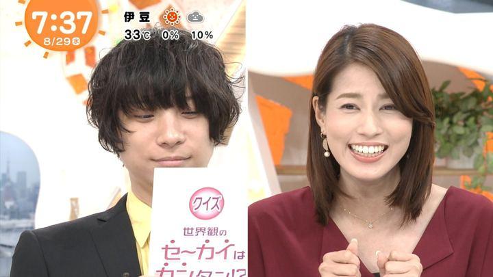 2018年08月29日永島優美の画像18枚目