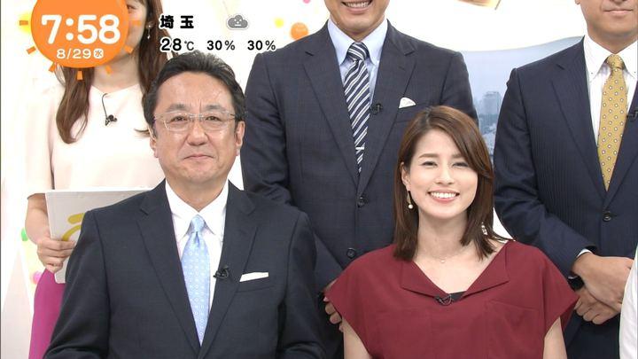 2018年08月29日永島優美の画像20枚目