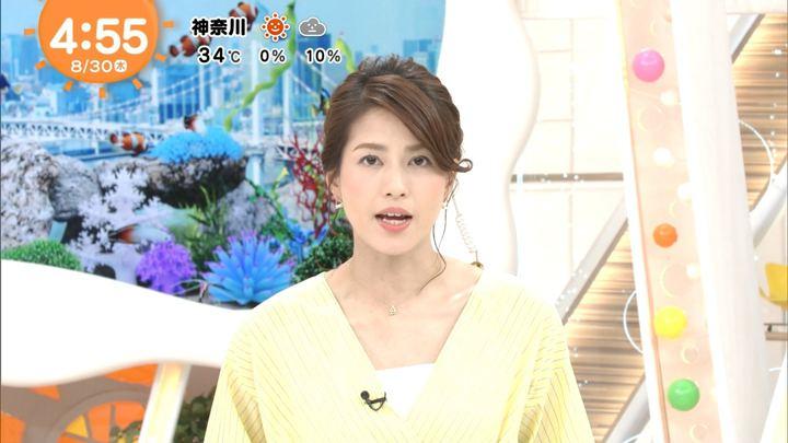 2018年08月30日永島優美の画像01枚目