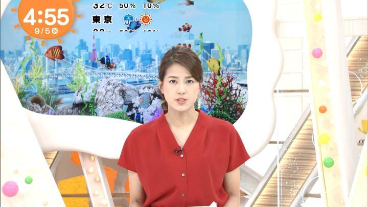 2018年09月05日永島優美の画像01枚目