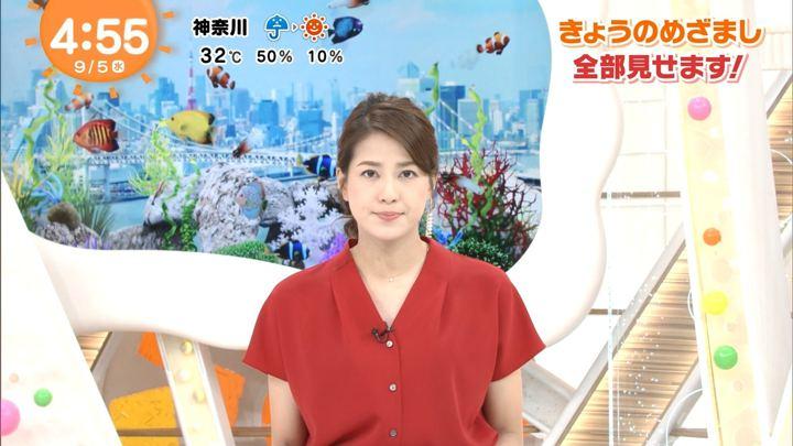 2018年09月05日永島優美の画像02枚目