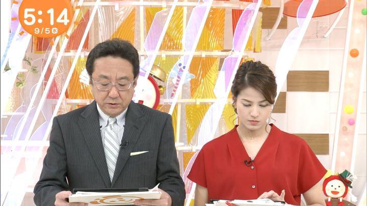 2018年09月05日永島優美の画像03枚目
