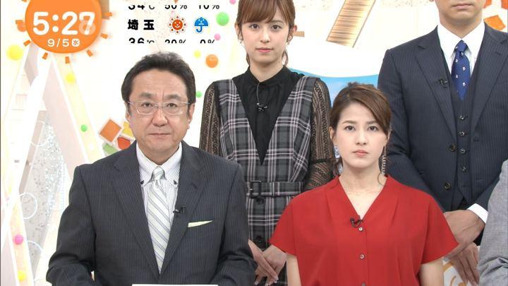 2018年09月05日永島優美の画像04枚目