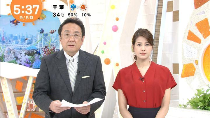 2018年09月05日永島優美の画像05枚目
