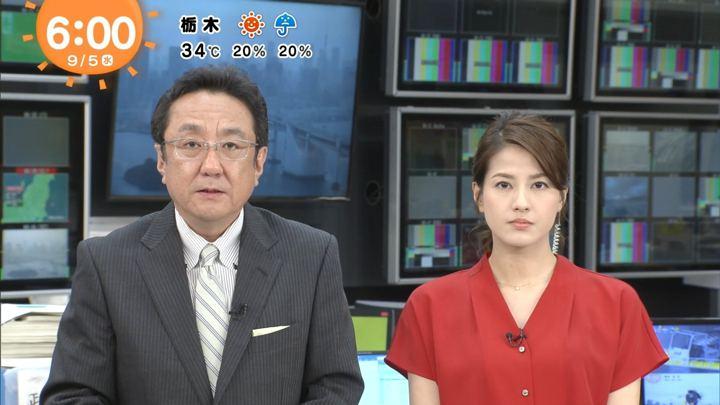 2018年09月05日永島優美の画像06枚目