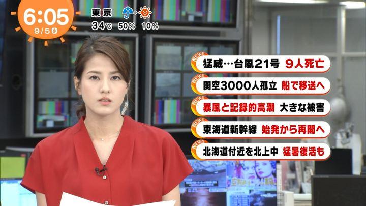 2018年09月05日永島優美の画像07枚目