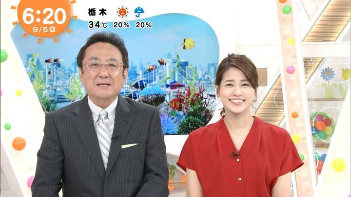 2018年09月05日永島優美の画像09枚目