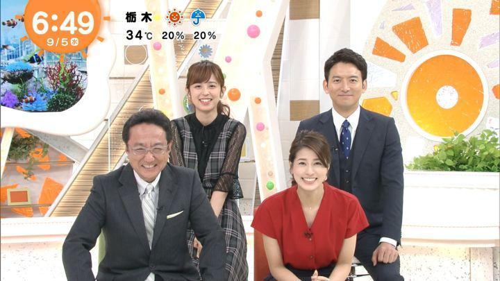2018年09月05日永島優美の画像12枚目