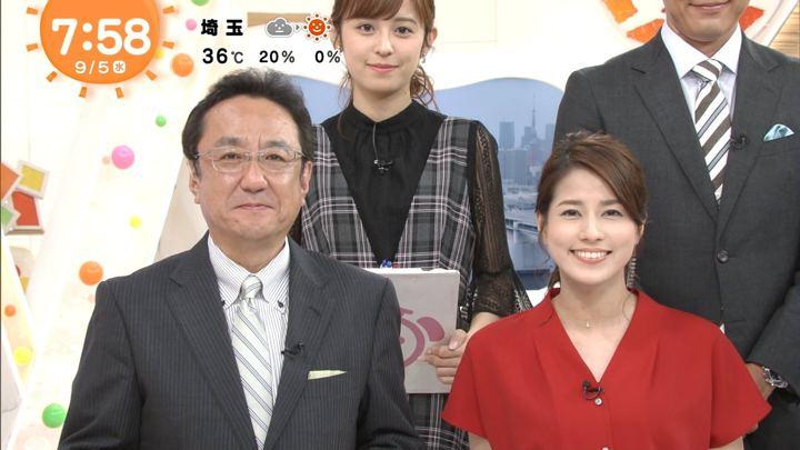 2018年09月05日永島優美の画像17枚目