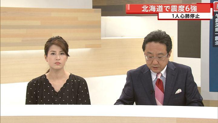 2018年09月06日永島優美の画像01枚目