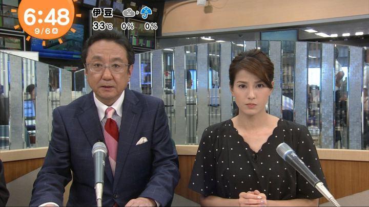 2018年09月06日永島優美の画像02枚目