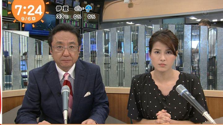 2018年09月06日永島優美の画像03枚目