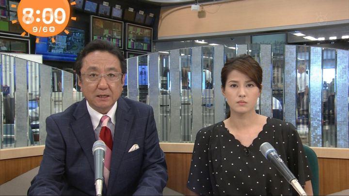 2018年09月06日永島優美の画像06枚目