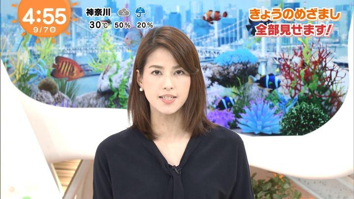 2018年09月07日永島優美の画像01枚目