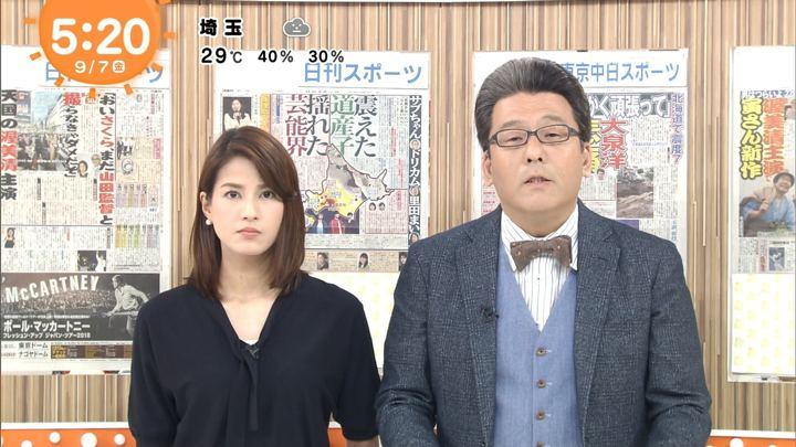 2018年09月07日永島優美の画像03枚目