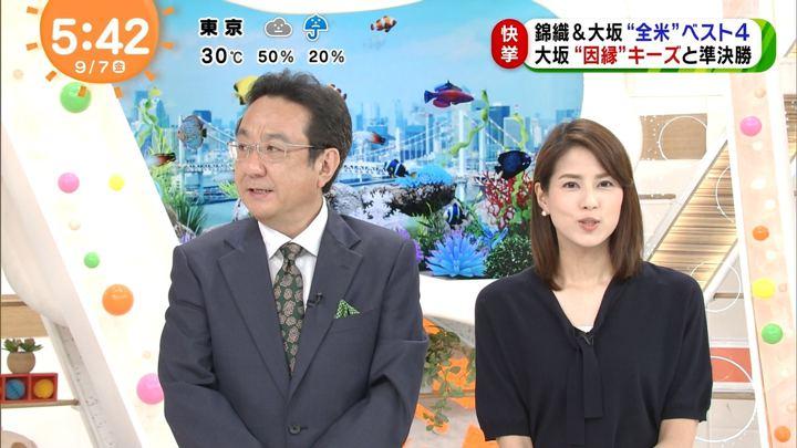 2018年09月07日永島優美の画像08枚目
