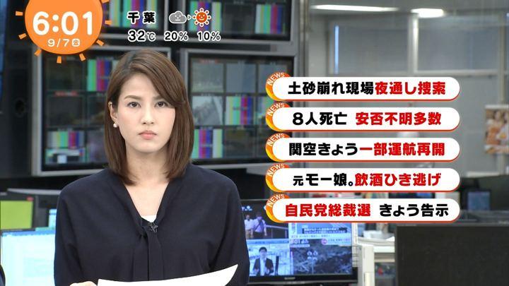 2018年09月07日永島優美の画像10枚目