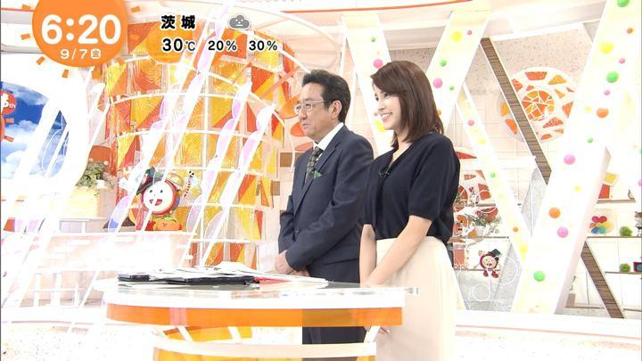 2018年09月07日永島優美の画像12枚目