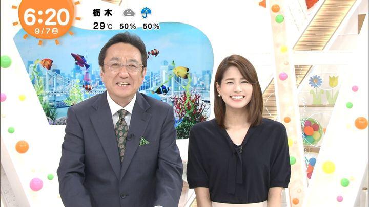 2018年09月07日永島優美の画像13枚目