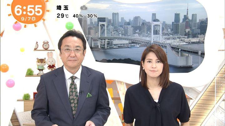 2018年09月07日永島優美の画像16枚目