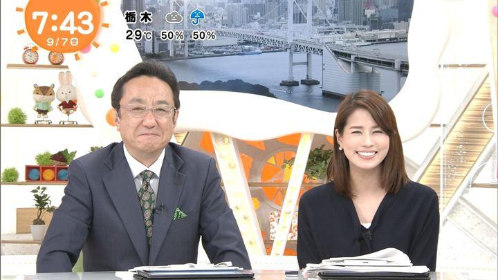 2018年09月07日永島優美の画像18枚目