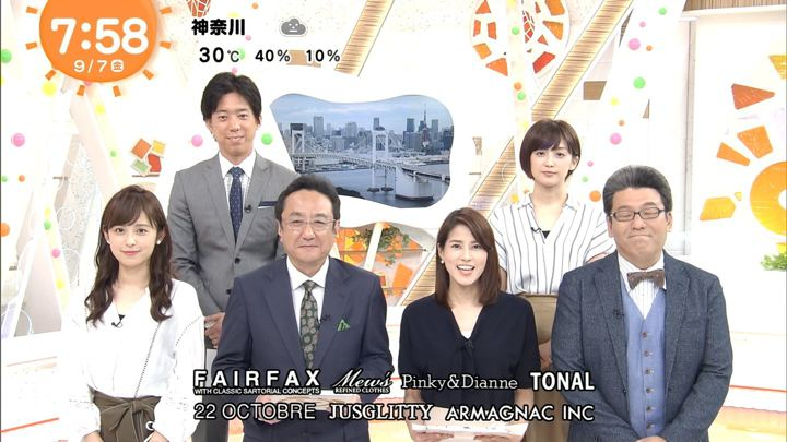 2018年09月07日永島優美の画像20枚目