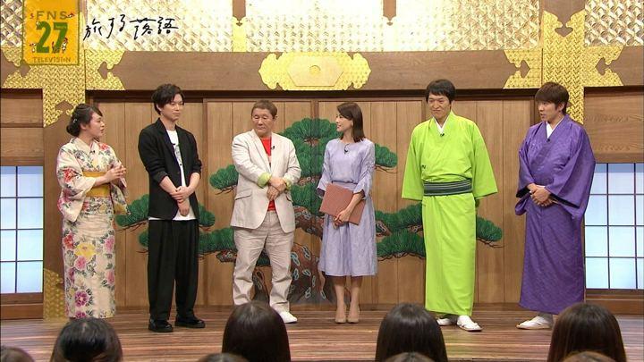 2018年09月09日永島優美の画像03枚目