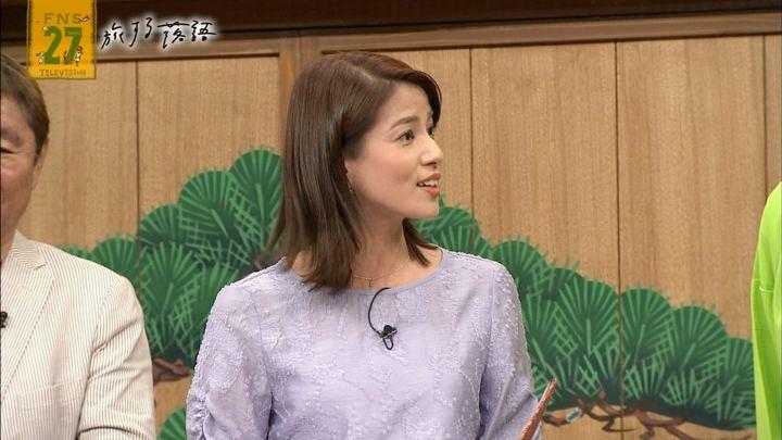2018年09月09日永島優美の画像05枚目