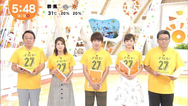 2018年09月09日永島優美の画像06枚目