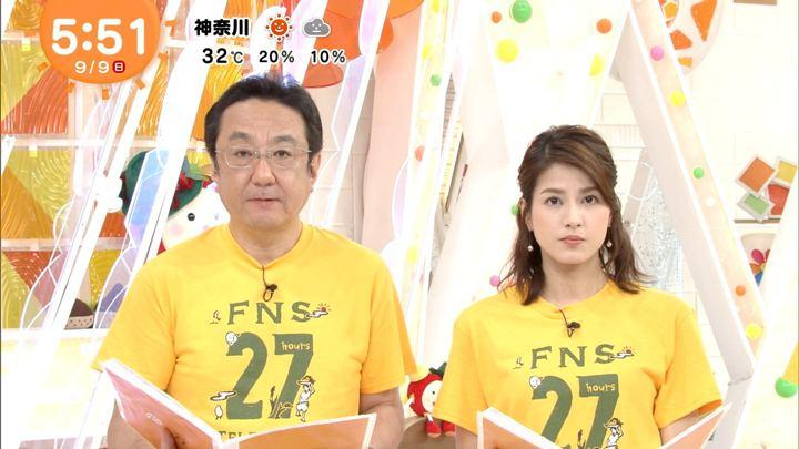 2018年09月09日永島優美の画像07枚目