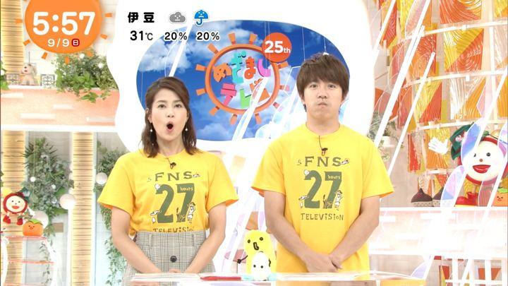 2018年09月09日永島優美の画像08枚目