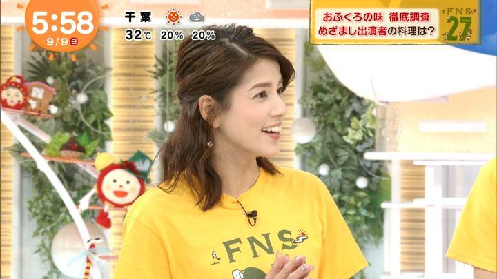 2018年09月09日永島優美の画像09枚目