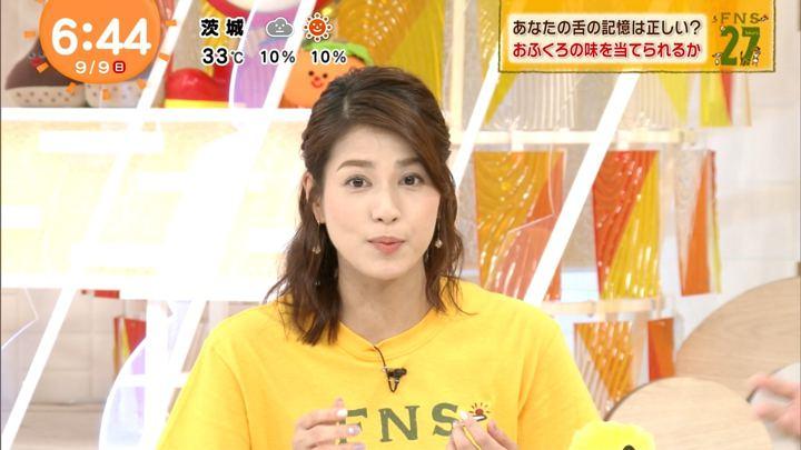 2018年09月09日永島優美の画像11枚目