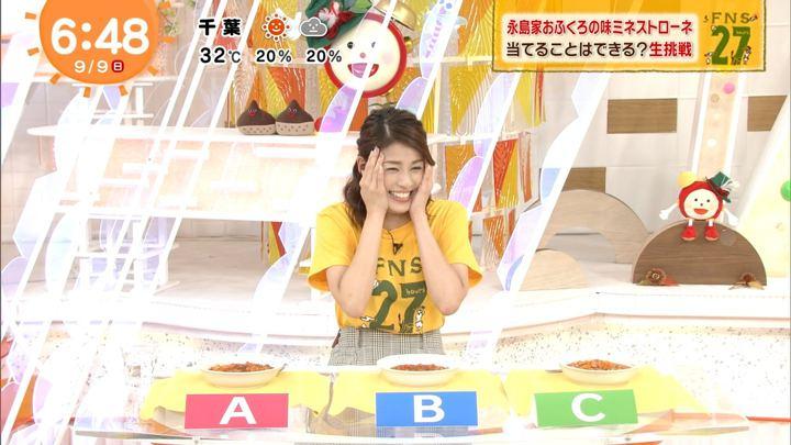 2018年09月09日永島優美の画像18枚目