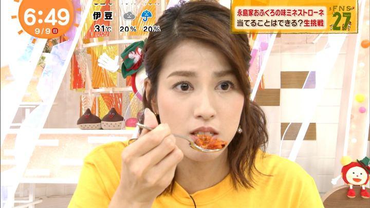2018年09月09日永島優美の画像20枚目