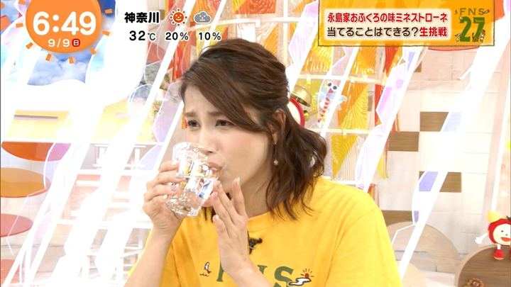 2018年09月09日永島優美の画像22枚目