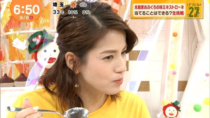 2018年09月09日永島優美の画像23枚目
