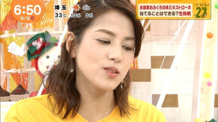 2018年09月09日永島優美の画像24枚目