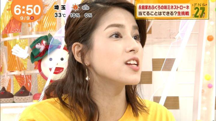 2018年09月09日永島優美の画像25枚目