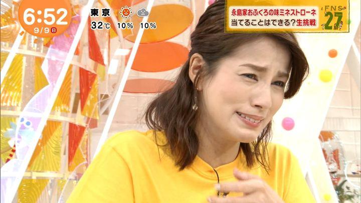 2018年09月09日永島優美の画像28枚目