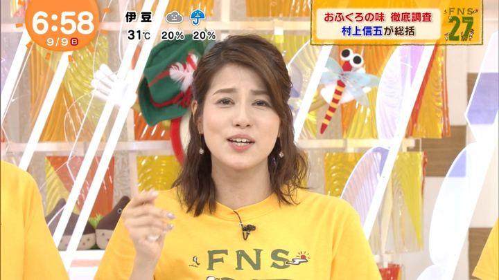 2018年09月09日永島優美の画像29枚目