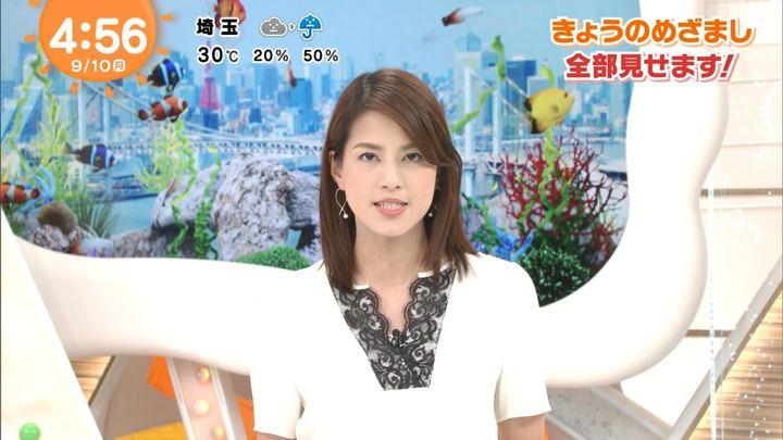 2018年09月10日永島優美の画像01枚目