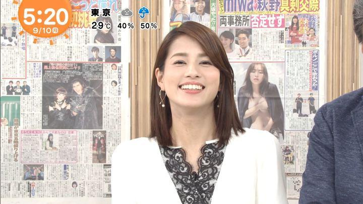2018年09月10日永島優美の画像03枚目