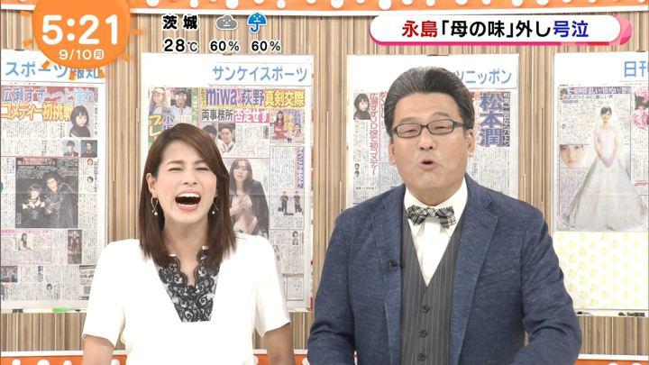 2018年09月10日永島優美の画像04枚目