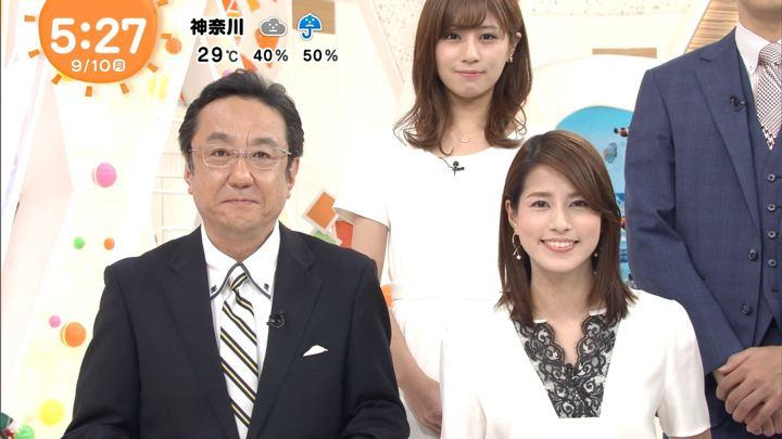 2018年09月10日永島優美の画像05枚目