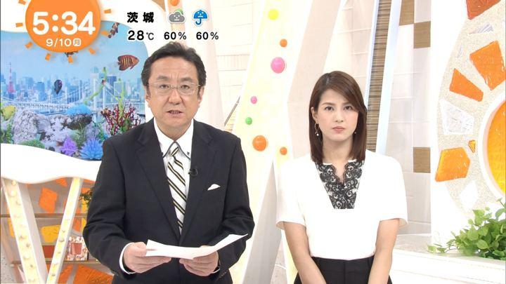 2018年09月10日永島優美の画像06枚目