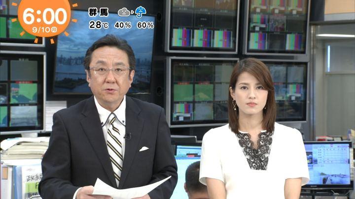 2018年09月10日永島優美の画像08枚目