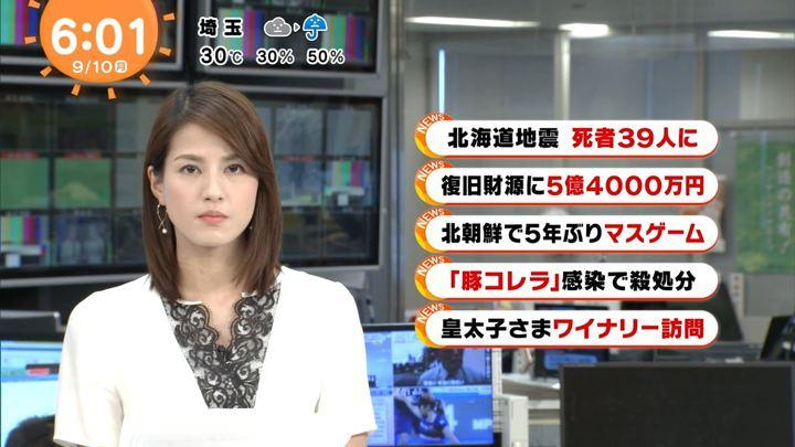 2018年09月10日永島優美の画像09枚目