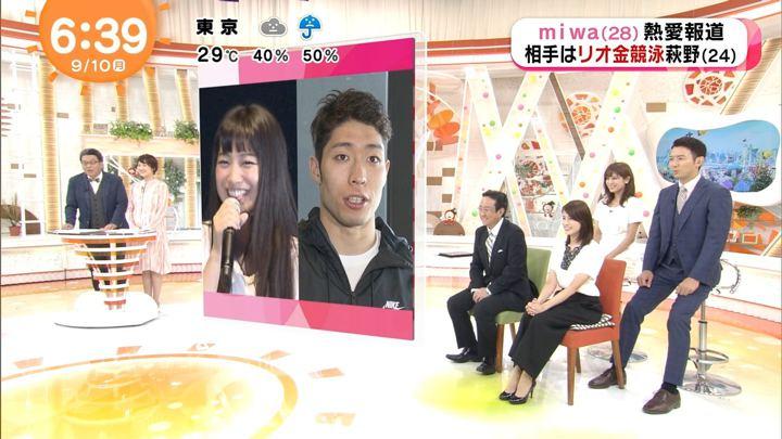 2018年09月10日永島優美の画像13枚目