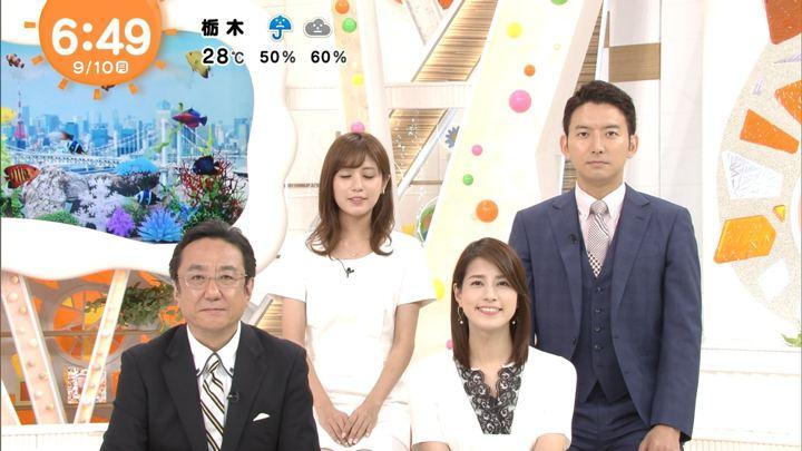 2018年09月10日永島優美の画像14枚目